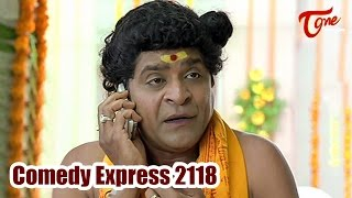 Comedy Express 2118 | Back to Back | Latest Telugu Comedy Scenes | #ComedyMovies - TELUGUONE