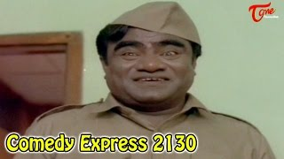 Comedy Express 2130 | Back to Back | Latest Telugu Comedy Scenes | #ComedyMovies - TELUGUONE