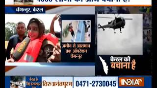 Watch India TV special report on Kerala floods rescue operation - INDIATV