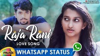 Best Love WhatsApp Song | Raja Rani Love Song 2019 | Latest Telugu Music Video | Krishna Tejasvi - MANGOMUSIC