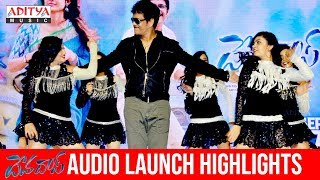 Devadas Audio Launch Highlights || Nagarjuna, Nani, Rashmika, Aakanksha Singh - ADITYAMUSIC