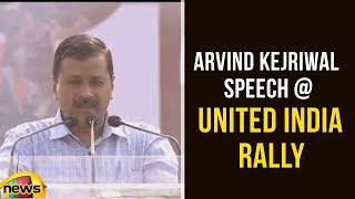Delhi CM Arvind Kejriwal Addresses United India Rally In Kolkata | Mamata Banerjee | Mango News - MANGONEWS