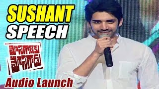 Sushant Speech At Mosagallaku Mosagadu Audio Launch LIVE - Sudheer Babu, Nandini - ADITYAMUSIC