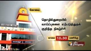 Today's Events in Chennai Tamil Nadu 06-02-2015 – Puthiya Thalaimurai tv Show