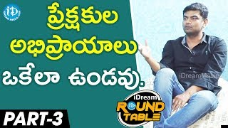 Tollywood Directors At iDream Round Table Exclusive Interview - part #3 - IDREAMMOVIES