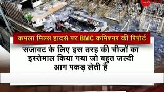 Morning Breaking: Kamala Mills fire report shows carelessness of BMC employees - ZEENEWS