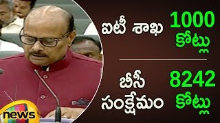 Yanamala Ramakrishnudu About IT Sector And BC Corporation | AP Assembly Budget Session 2019 - MANGONEWS