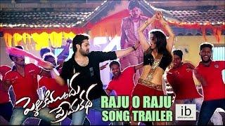Pelliki Mundu Prema Katha Raju O Raju song trailer - idlebrain.com - IDLEBRAINLIVE