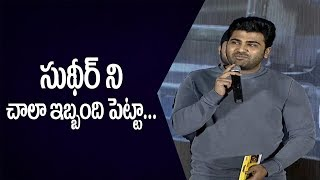 Sharwanand Speech At Ranarangam Pre Release Press Meet | Sharwanand | Kajal | IndiaGlitz - IGTELUGU