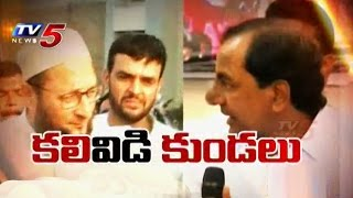 MIM Party Double Game With TRS : TV5 News - TV5NEWSCHANNEL
