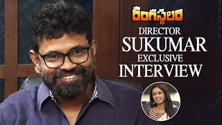 Rangasthalam Director Sukumar Exclusive Interview With Ariyana | Ram Charan | Samantha | TFPC - TFPC