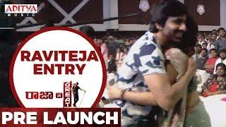 Ravi Teja Entry @ Raja The Great Pre Release  || Raja The Great | RaviTeja, Mehreen, Sai Kartheek, - ADITYAMUSIC