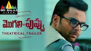 Mogali Puvvu Movie Theatrical Trailer | Sachiin Joshi | Kainaat Arora | Meera Chopra | RGV - SRIBALAJIMOVIES