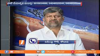 TTDP President L Ramana Exclusive Interview | Live Show With Leader | Part-1 | iNews - INEWS