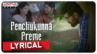 Penchukunna Preme Lyrical || Vanavasam Songs || Naveenraj Sankarapu, Shashi Kanth, Sravya, Sruthi - ADITYAMUSIC