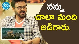 Actor Venkatesh Feels Magnificent About The Movie Scenes Swarnakamalam | Vishwanath Amrutham - IDREAMMOVIES