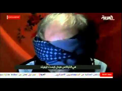 رهينة بريطاني مختطف في اليمن منذ 7 أشهر يناشد بلاده اطلاق سراحه