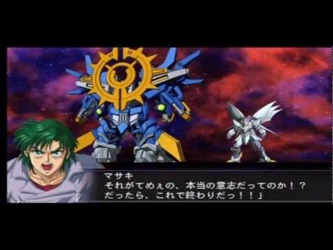 [Análise Especial - SRW 25 Anos] Super Robot Taisen OG Masou Kishin 1 - Lord of Elemental - SNES/NDS/PSP 0