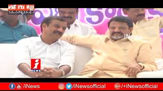Harish Rao May Contest As Zaheerabad MP For Next Elections  | KCR | Loguttu | iNews - INEWS