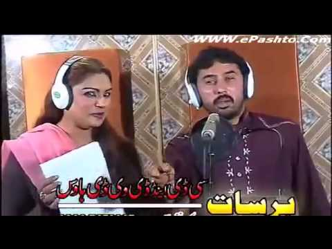 Asma lata new song 2014   Ze mayan hima pa ta   Pashto new song 2014