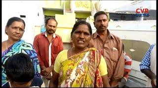 గుంటూరు జిల్లాలో భూకంపం : Mild Earthquake in Guntur District | Piduguralla | CVR News - CVRNEWSOFFICIAL