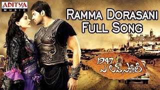 Ramma Dorasani Full Song ||1947 A Love Story Movie || Aarya, Amy Jackson - ADITYAMUSIC