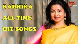 Radhika All Time Hit Telugu Video Songs Jukebox | TeluguOne - TELUGUONE
