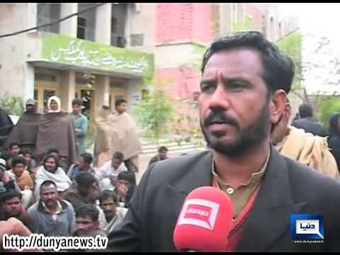 Dunya News-Protest Against Bullying of Bhutta Owners In Faisalabad