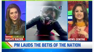 Girl Power: Ducati racer Neharika Yadav on NewsX - NEWSXLIVE