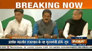 Press Conference By Ashok Gehlot and Sachin Pilot - INDIATV