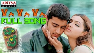 Bobby Telugu Movie Va Va Va Full Song || Mahesh babu, Aarthi agarwal - ADITYAMUSIC