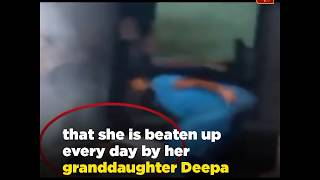 Woman beats her 90-year-old grandmother - ABPNEWSTV