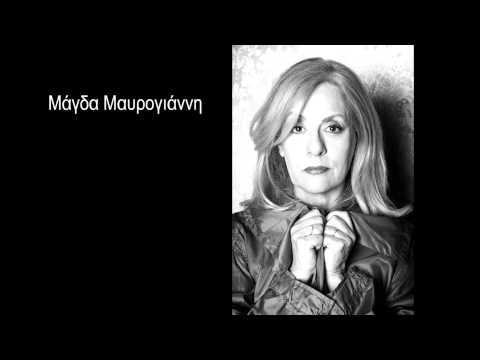 Μαρθα Φρόυντ.mp4