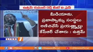 We will Fill More Then 1 lakh Jobs in One Year in Cong Govt Formation | Uttam Kumar Reddy | iNews - INEWS
