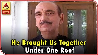 Even after Atal Ji's death he has brought us together in one room: GN Azad, Congress - ABPNEWSTV