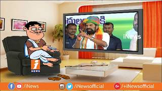 Dada Counter To Uttam Kumar Reddy Over His Election Promises | Pin Counter | iNews - INEWS