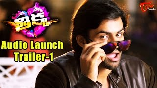 Thikka audio Launch 2 days to go Trailer 1 | Sai Dharam Tej, Larissa Bonesi, Rajendra Prasad - TELUGUONE