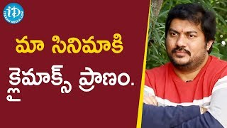 మా సినిమాకి క్లైమాక్స్ ప్రాణం | Director Krishna Vijay | Talking Movies With iDream - IDREAMMOVIES