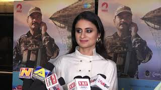 Special Screening of Film 'Hamid' | Rasika Dugal & Aijaz Khan - HUNGAMA