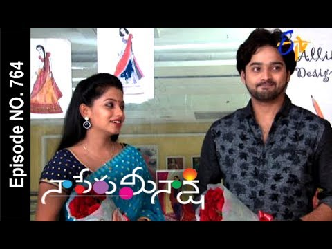 Naa Peru Meenakshi | 4th July 2017| Full Episode No 764 | ETV Telugu | cinevedika.com