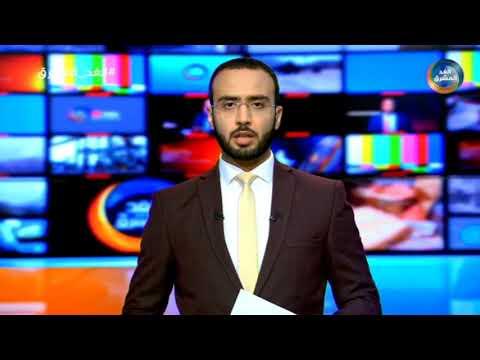موجز أخبار السادسة مساءً | القوات المشتركة تدمر مربض مدفعية للمليشيا الانقلابية بالحديدة (8 يوليو)