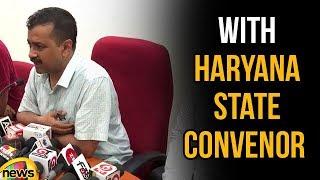 Delhi CM Arvind Kejriwal Along with Haryana State Convenor Naveen Jai Hind Briefs Media at Rohtak - MANGONEWS