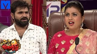 Chalaki Chanti & Team Performance -  Chanti Skit Promo - 9th November 2018 - Extra Jabardasth - MALLEMALATV
