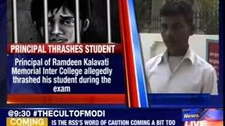 Principal thrashed his student and left deaf - NEWSXLIVE