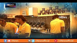 Belgian Waffle Inaugurated In Hyderabad For Food Lovers | Metro Colours | iNews - INEWS