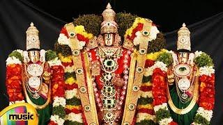 Sri Venkateswara Swamy Devotional Songs | Yedukondalu Pina Merise Song | Mango Music - MANGOMUSIC