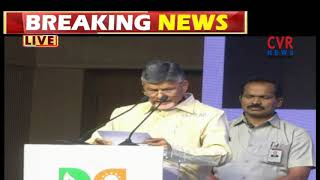AP CM Chandrababu Naidu Speech In Inauguration Of High Density Power Battery | Amaravati | CVR NEWS - CVRNEWSOFFICIAL
