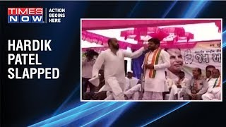Congress leader Hardik Patel SLAPPED at Jan Aakrosh Sabha in Gujarat - TIMESNOWONLINE