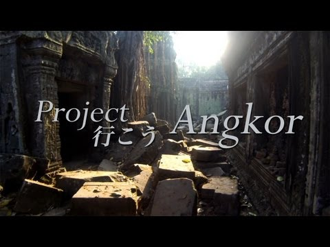 Project Iko - Angkor