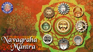 Navgraha Mantra With Lyrics | 11 Times Chanting By Brahmins | Spiritual - RAJSHRISOUL